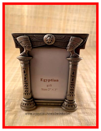 Nefertiti photoframe