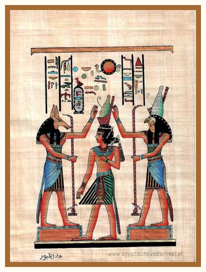 The crowning Papyrus