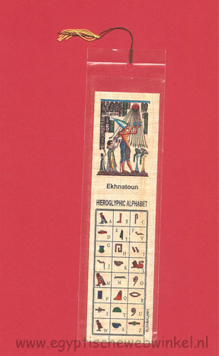 Achnaton bookmarks