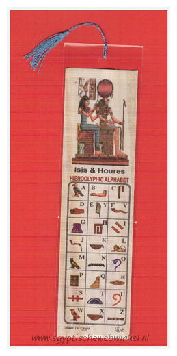 Isis and Hourus bookmarks