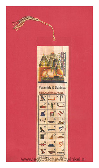 Pyramids and Sphinx bookmarks