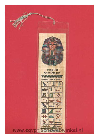 Tutankhamun bookmarks